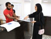 جامعة البحرين تخطط لطرح المزيد من الخدمات الإلكترونية للطلبة
