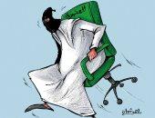 كاريكاتير صحيفة كويتية.. مصير أعضاء مجلس الأمة المخيبين لأمال المواطنين