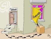 كاريكاتير صحيفة عراقية.. تشكيل الحكومة يواجه عراقيل المحاصصة