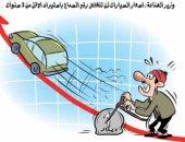 كاريكاتير صحيفة جزائرية : أسعار السيارات لن تنخفض