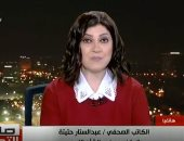 متخصص فى الشأن الليبى: تركيا أكثر المستفيدين من الفوضى والحرب فى ليبيا.. فيديو