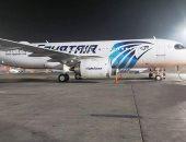 مطار القاهرة يستقبل رحلة استثنائية تقل 160 مصريا من العالقين با أبوظبى
