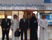 """فريق الاعتماد البرامجى بجامعة بنها يزور كلية """"آداب الملك سعود"""" لمتابعة نظام الجودة"""