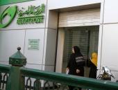 ضبط موظف ببريد شمال سيناء استولى على 2 مليون جنيه