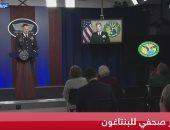 البنتاجون: الحوثيون استخدموا الأسلحة الإيرانية المهربة لشن هجمات إرهابية