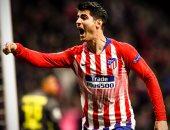 أتلتيكو مدريد يرفض 50 مليون يورو من يوفنتوس لضم موراتا