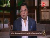 """خالد أبو بكر: قرار حظر مطربى المهرجانات """"ليس حلًا"""".. """"زادهم شهرة"""""""