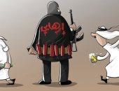 كاريكاتير صحيفة سعودية .. داعمو الإرهاب يحاولون اخفائه