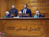دائرة الإرهاب تصدر اليوم حكمها على 15 متهمًا بأحداث شغب السفارة الأمريكية