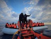 """""""أوشن فايكنج"""" تنقذ 182 مهاجرا بالسواحل الإسبانية"""
