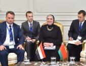 وزيرة الصناعة تبحث مع نظيرها البيلاروسى تعزيز العلاقات الاقتصادية المشتركة