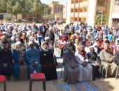 الأقصر تحتفل بإطلاق اسم الشهيد أحمد عبد السلام على مدرسة قرية النمسا