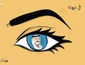 كاريكاتير صحيفة كويتية.. الأمير صباح الأحمد فى عيون الكويتيون