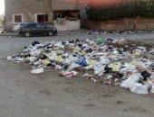 """""""سيبها علينا"""".. شكوى من انتشار القمامة بمنطقة أطلس بالسلام أول"""
