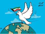 كاريكاتير صحيفة كويتية.. الكويت تحتفل بعيدها الوطنى