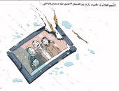 كاريكاتير صحيفة إماراتية.. نزوح مليون شخص من الشمال السورى منذ ديسمبر الماضى