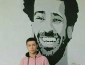 القارئ محمد من بسيون يشارك بجرافيتى لملك الإنفيلد محمد صلاح