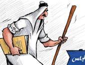 كاريكاتير صحيفة كويتية .. اشتباكات نواب البرلمان الكويتى
