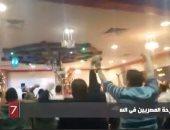 شاهد فرحة المصريين فى السعودية بفوز الزمالك بكأس السوبر
