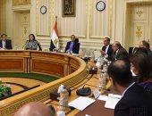 رئيس الوزراء يُتابع إجراءات تنمية قدرات العاملين بالجهاز الإدارى للدولة