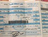 مسن يشكو إيقاف بطاقة الأسرة التموينية بلاظوغلى القاهرة