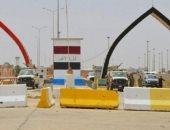 بعد توقفها بسبب كورونا.. العراق تعلن استئناف عمل وزارة الصناعة الأحد المقبل