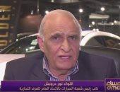 """""""الغرف التجارية"""": مصر لن تتأثر على المدى القصير من انخفاض إنتاج السيارات بالصين"""