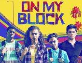 الموسم الرابع من On My Block يصل نيتفلكس أكتوبر المقبل