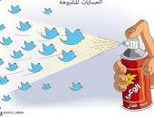كاريكاتير صحيفة سعودية.. الوعى مبيد فعال للتخلف المنتشر بالسوشيال ميديا