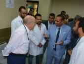 قافلة طبية لجراحات التجميل بالمستشفى الجامعي في أسوان