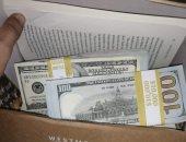 جمارك الطرود البريدية بالقاهرة تضبط محاولة تهريب كمية من النقد الأجنبى