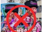 إسرائيل تطالب بلجيكا بإلغاء مهرجان لمعاداته السامية