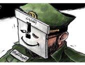 """كاريكاتير """"الشرق الأوسط"""".. المتشددون يهيمنون على المشهد الانتخابى بإيران"""