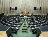 هيمنة المتشددين.. تعرف على تركيبة البرلمان الإيرانى الجديد المتوقعة