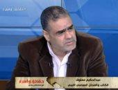 سياسى ليبى: السراج التقى مستشار آبى أحمد ووعده بمليار دولار لبناء سد النهضة