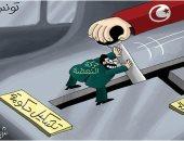 """كاريكاتير صحيفة إماراتية.. حكومة تونس """"صفقات ومصالح لحركة النهضة"""""""