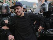 كولومبيا تعتقل 50 شخصا لتهريبهم نباتات وحيوانات