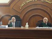 الحكم على المتهمين بتخريب أنابيب البترول في البحيرة 27 فبراير