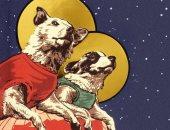 في مثل هذا اليوم.. كلبان يحققان رقما قياسيا لأطول رحلة فضائية