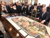 البابا تواضروس يزور الأكاديمية البحرية بالإسكندرية.. صور