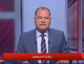 نشأت الديهى: عبد الله الشريف يعترف بتمويله من قطر
