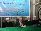 الأوقاف: الإسلام أمر بستر العورات وصيانة الأعراض ورفض التحرش