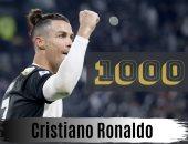 7 أساطير تخطوا حاجز 1000 مباراة قبل كريستيانو رونالدو