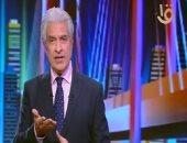 """وائل الإبراشي يستعرض تراث ماسبيرو وأهم برامجه خلال """"التاسعة"""""""