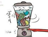 """كاريكاتير صحيفة كويتية.. """"خلاط"""" وسائل التواصل لإطلاق للإشاعات"""