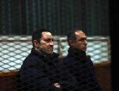 """أخبار مصر اليوم .. براءة علاء وجمال مبارك و7 أخرين فى قضية """"التلاعب بالبورصة"""""""