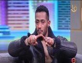 """محمد رمضان ردًا على البرنس: """"أتعرض لحملات تشويه وناقص الأسفلت يشتكى أنى بمشى عليه"""""""