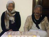 سقوط خادمة وعامل سرقا مشغولات ذهبية وأموال من شقة ربة منزل بمصر الجديدة