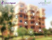 """""""IGI العقارية"""" تتعاقد مع المصرية للاتصالات لتطوير حلول ذكية بـ""""أشجار سيتي"""""""