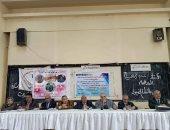 صور.. تعليم الإسكندرية تنظم ندوات توعية بمخاطر الألعاب الالكترونية